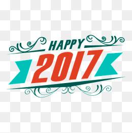 艺术字体2017图片欣赏_2017艺术字体_设计元素_2017艺术字体图片背