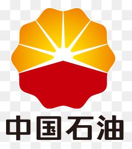 中源石油_【石油素材】_石油图片大全_石油素材免费下载_千库网png
