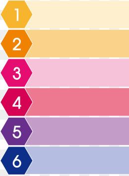 矢量ppt设计六边形目录图标