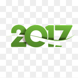 艺术字体2017图片欣赏_2017新年艺术字体新年海报设计素材图片编号
