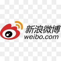 新浪微博标志sina-weibo-logos