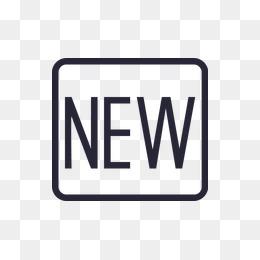 新品上架图标_【新品上架素材】免费下载_新品上架图片大全_千库网png_第2页
