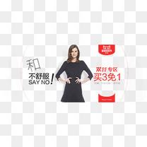 淘宝天猫2016双11时尚简约女装促销活动