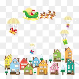 免费下载 卡通家园图片大全 千库网png 第2页图片