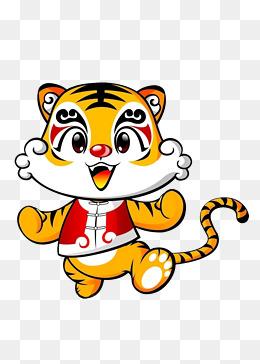 可爱小老虎