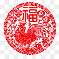春节鸡年红色福字剪纸