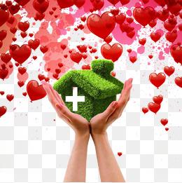 双手托起爱心图片_【双手爱心素材】免费下载_双手爱心图片大全_千库网png