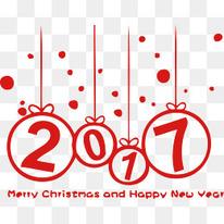 2017圣诞新年创意数字艺术字