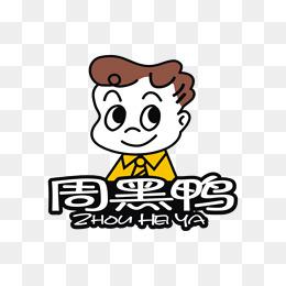 周黑鸭logo图片