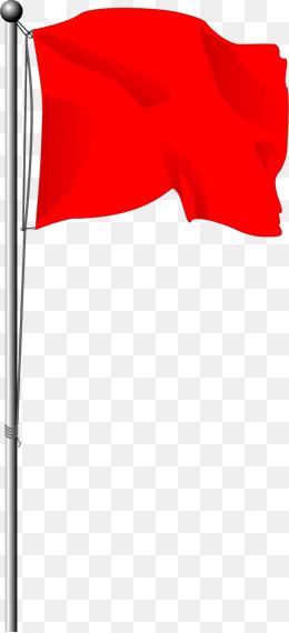 旗帜素材 714*1000 2 0 矢量手绘旗杆 1659*1227 2 0 矢量扁平国旗杆
