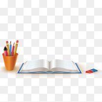 矢量写作业