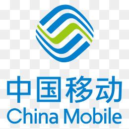中国联通流量套餐_【中国移动素材】免费下载_中国移动图片大全_千库网png
