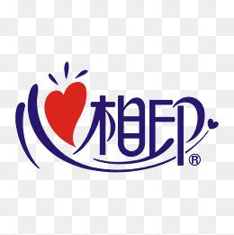 免费下载 心logo图片大全 千库网png图片