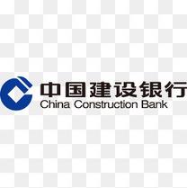 中国建设银行矢量标志