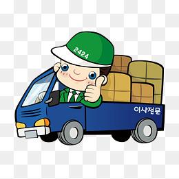 手绘送货司机图片
