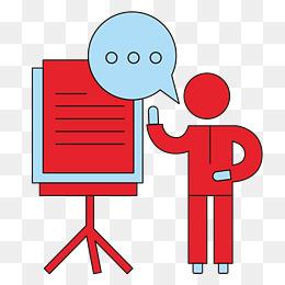 矢量卡通红色人物培训授课图片