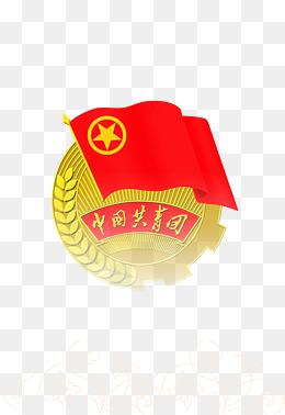 10 0 中国梦展板 1800*835 86 5 共青团团徽 1219*827 29 0 中国梦