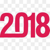 枚红色2018数字