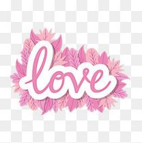 love高清设计素材图片免费下载_字体psd_千库奶遇茶字体排版设计图片