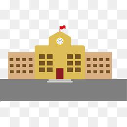教学楼-设计元素_免费PNG图片素材库588ku.c