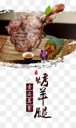 烤羊排图片大全 烤羊排素材免费下载 千库网png
