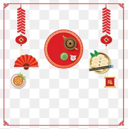 【饺子边框素材】免费下载_饺子边框图片大全