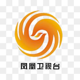 凤凰卫视标志_【凤凰电视台logo素材】免费下载_凤凰电视台logo图片大全_千库网png