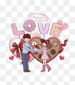 卡通送花的情侣免抠图图片