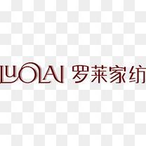 罗莱家纺logo