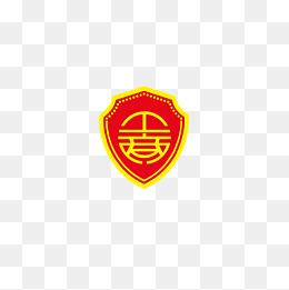 免费下载 工会标志图片大全 千库网png