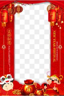 新年喜庆边框psd分层图