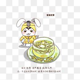 免费下载 金银花茶图片大全 千库网png