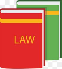 红绿色法律相关书籍