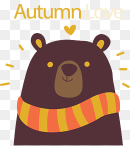 热爱秋天卡通棕熊图片
