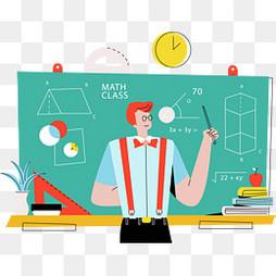 【动态小孩爱人】免费下载_数学素材教师大全数学表情包呢可教师图片图片