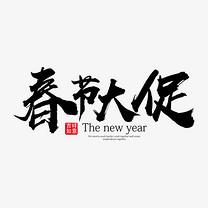 板栗文案_板栗网 v118.com