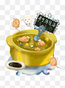 商用手绘食物养生海马汤健康美味素材