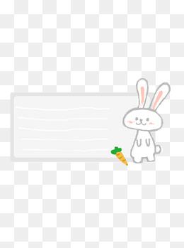 卡通可爱手绘动物边框十二生肖兔子插画元素