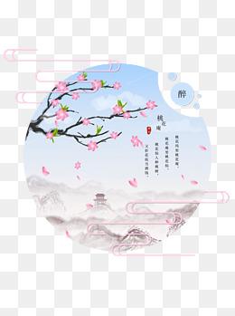 原创手绘花桃花诗句中国风古风诗意水墨画醉