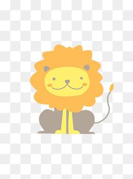 卡通狮子手绘可爱简约动物元素