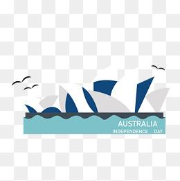 悉尼歌剧院,澳大利亚音乐节简单可爱的元素图片