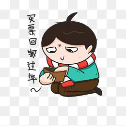 手绘跳棋图片_【买卡通表情素材】免费下载_买卡通表情图片大全_千库网png