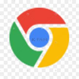 谷歌浏览器图标图片