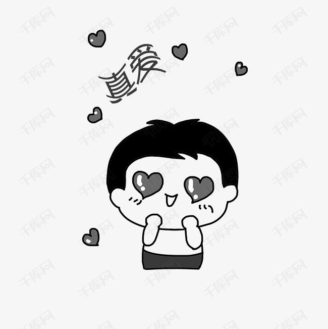 同性才是真爱表情包_可爱儿童真爱表情包素材图片免费下载_高清p