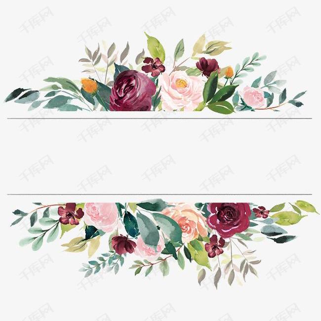 森系小清新水彩手绘绿叶花边框的素材免抠手绘边框水彩边框绿叶边框小清新手绘花水彩花森系绿叶花朵边框