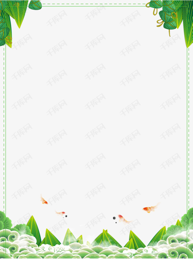 端午佳节粽飘香中国风创意边框