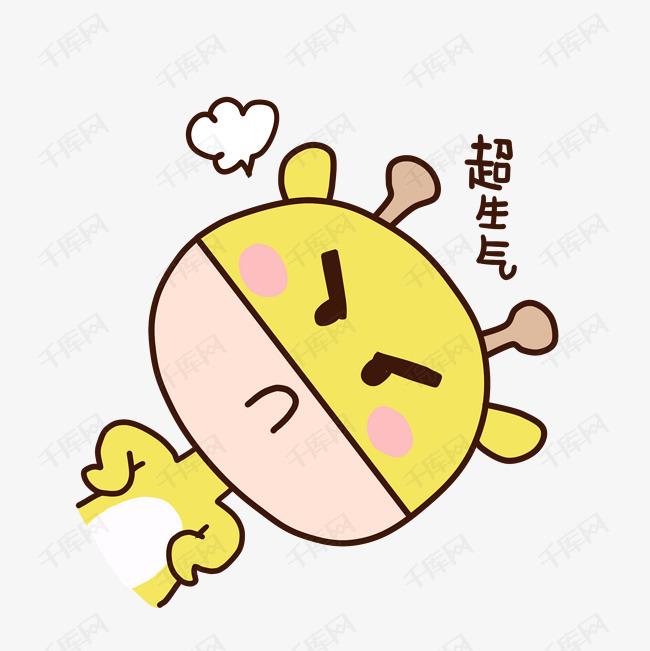 可爱表情手绘小鹿表情超生气用韩再芬的卡通包我图片