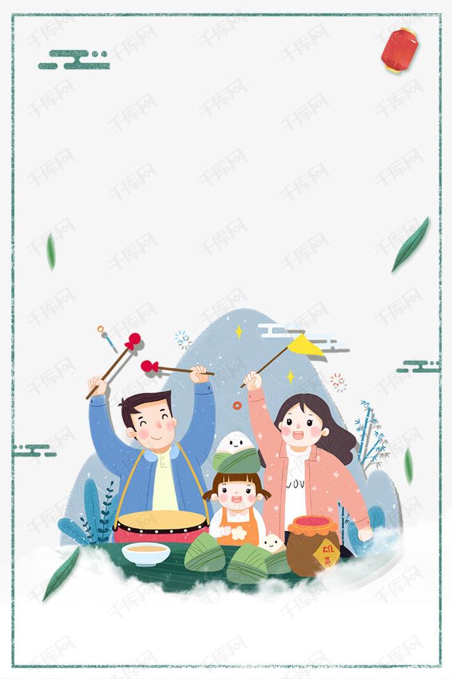 手绘一家人创意端午节海报边框
