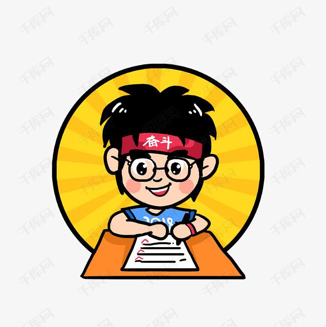 高考2018年加油手绘卡通学生漫画