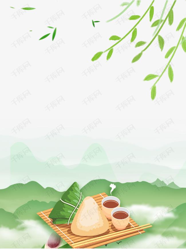 端午佳节粽子促销海报边框